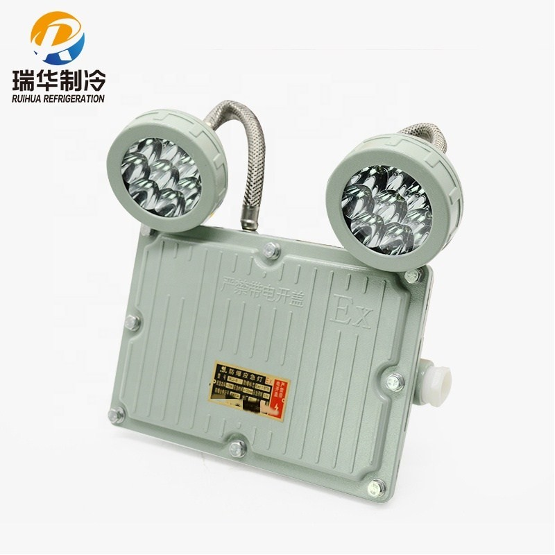 Explosion proof emergency light Manufacturers, Explosion proof emergency light Factory, Supply Explosion proof emergency light