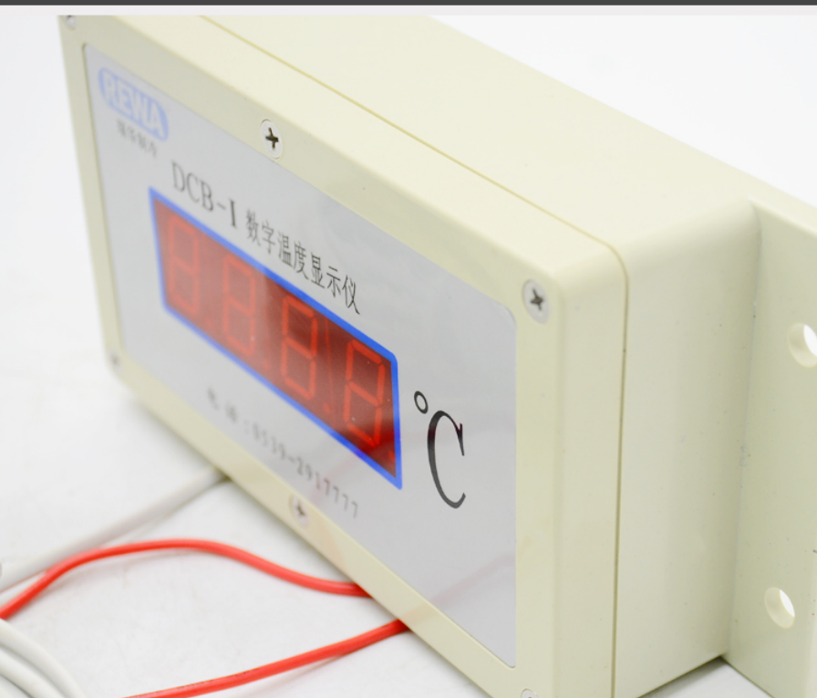 Digital temperature display DCB-I Manufacturers, Digital temperature display DCB-I Factory, Supply Digital temperature display DCB-I