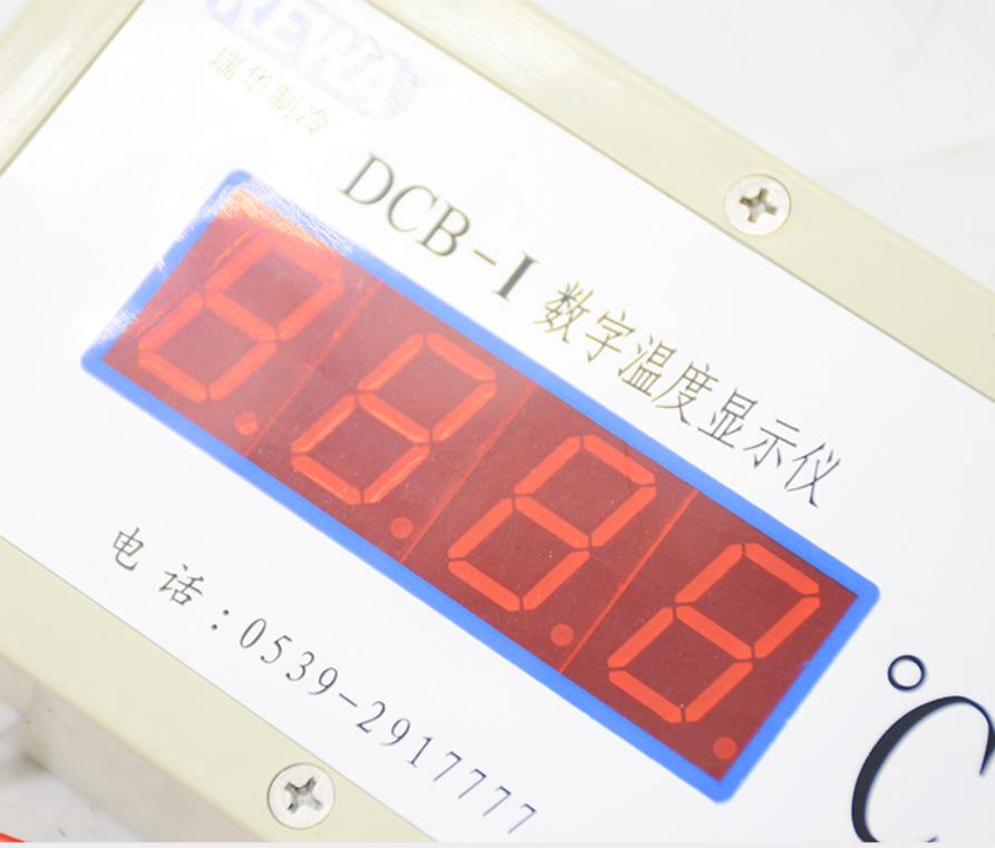 display temperature
