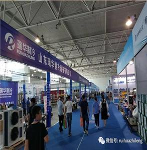 Shandong Ruihua Refrigeration Equipment Co., Ltd. 2019 Annual Development Summary Report part 6
