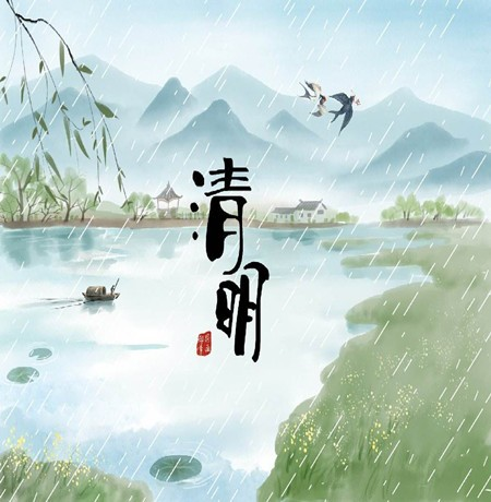 tradicional festival Qingming Festival chinês