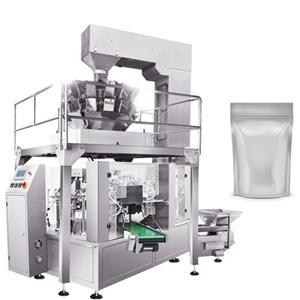 파우치 자동 커피 콩 포장 기계 1Kg