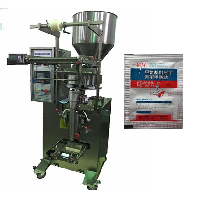 Small Bag Coffee Packaging Machine 60 Bags Per Min