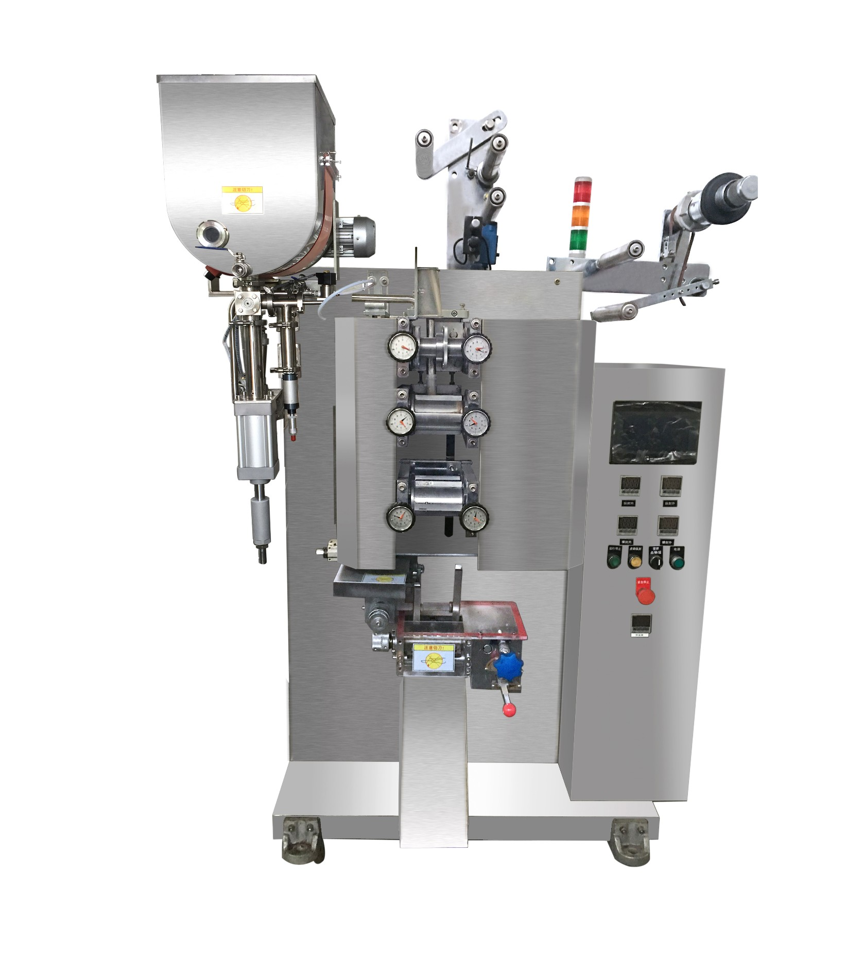 Operate Simple Cream Or Essence Milk Packaging Machine Manufacturers, Operate Simple Cream Or Essence Milk Packaging Machine Factory, Supply Operate Simple Cream Or Essence Milk Packaging Machine