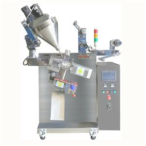 Sugar Turmeric Powder Packing Machine For Bag