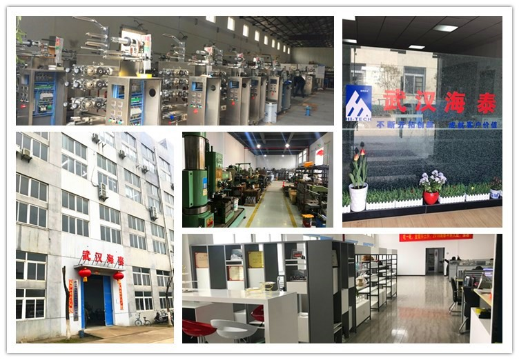 Wuhan Haitai Weichuang Technology Co.,Ltd