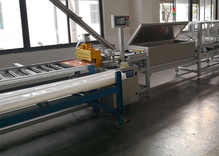 Metallized Polyester Film Busbar Machine