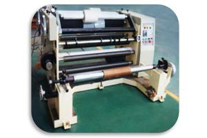 Polyester Gauze Film Horizontal Slitting Busbar Machine