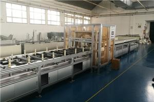 PET Film Forming Busbar Machine