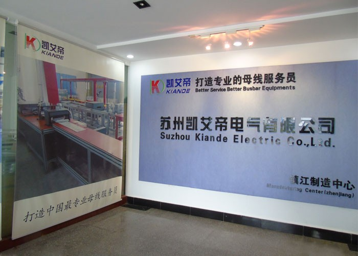 Suzhou Kiande Electric Co., LTD.