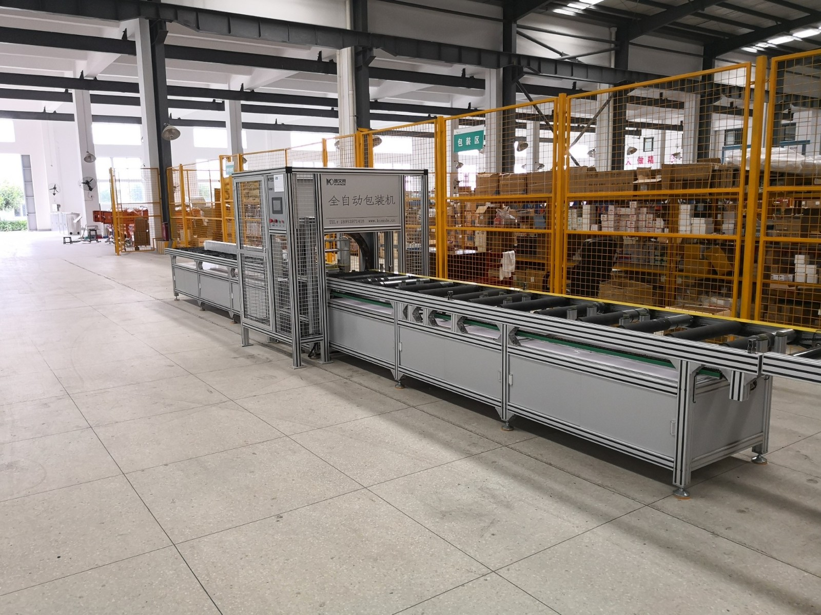 Kiande Has Got The Patent For Busbar Packing Machine