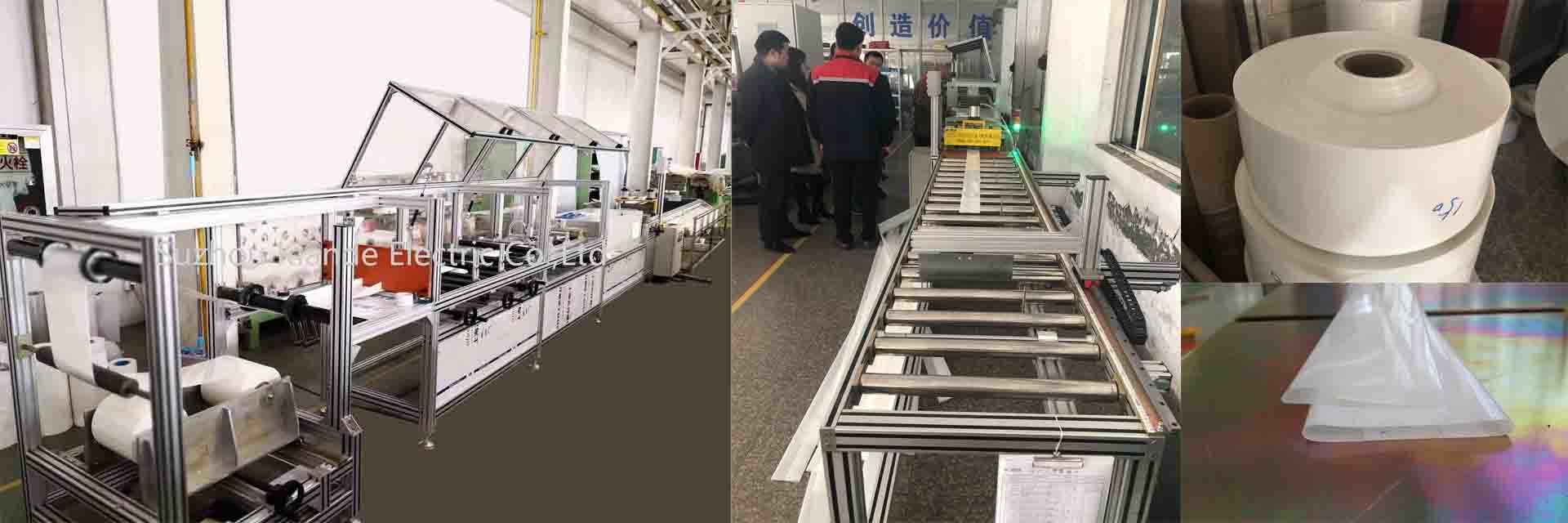 Busbar Mylar Wrapping Machine polyester film shaping machine