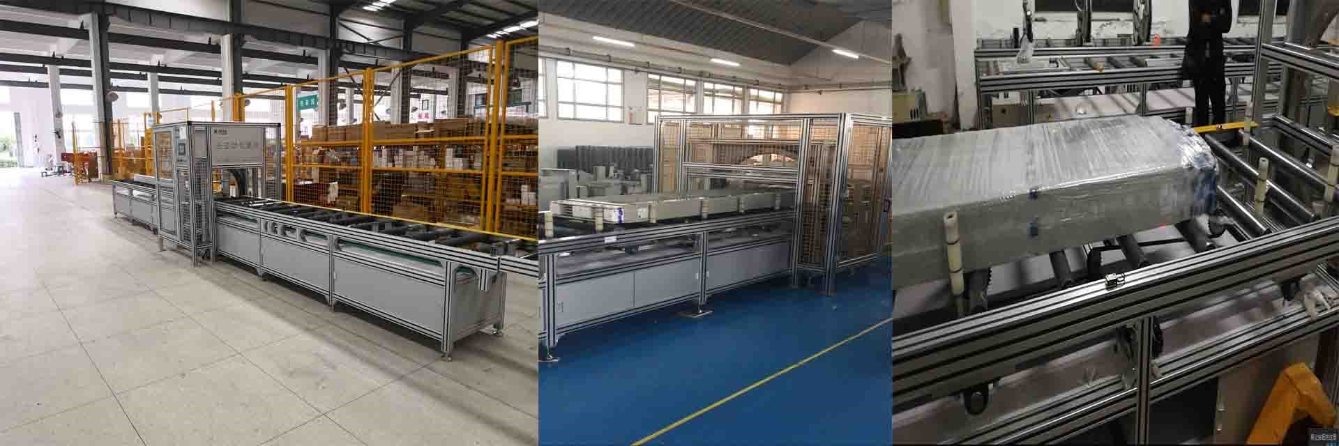 Busbar packing machine busbar packaging machine