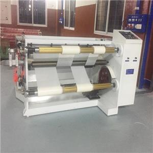 Mesin Barbar Slitting Film 2 Inch Coreless Polyester
