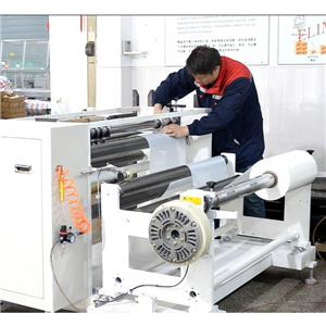 Polyester Film Auto Cutting Busbar Machine