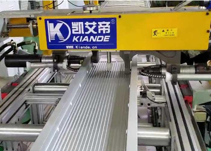 mesin busduct