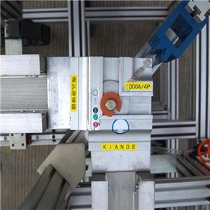 Mesin Perakitan Siku untuk busduct vertial