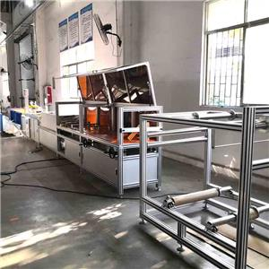 Insulation Film Bending Machine for busway conductor