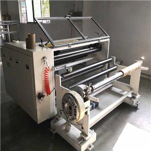 Poliester Filem Roll To Roll Slitting Busbar Machine