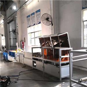 Busway Изоляционная пленка, формирующая упаковочную машину