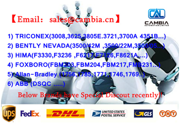 ABB 3BSE023675R1