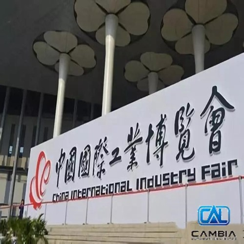 The 21st China international industry expo opens today