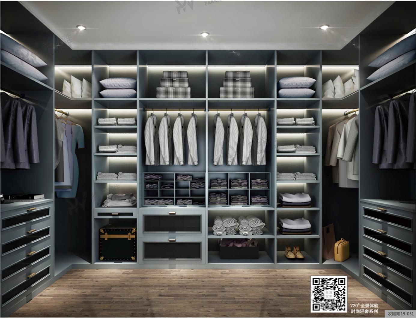 Kaufen Begehbarer Kleiderschrank;Begehbarer Kleiderschrank Preis;Begehbarer Kleiderschrank Marken;Begehbarer Kleiderschrank Hersteller;Begehbarer Kleiderschrank Zitat;Begehbarer Kleiderschrank Unternehmen