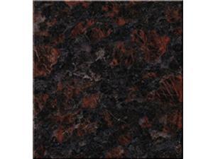 Tan Brown Countertop Vanity Top Slabs Tiles Granite