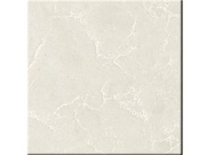 Ice Alpine Countertop Vanity Top Slabs Tiles Quartz