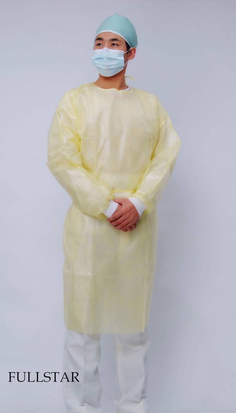 Medizinisches Krankenhaus lamelliertes pp. PET chirurgisches Kleid