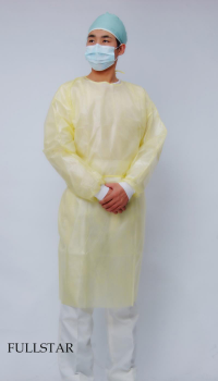 Disposable Sugical Gown