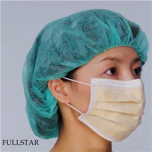 3-lagige Gesichtsmaske mit elastischem Kopf