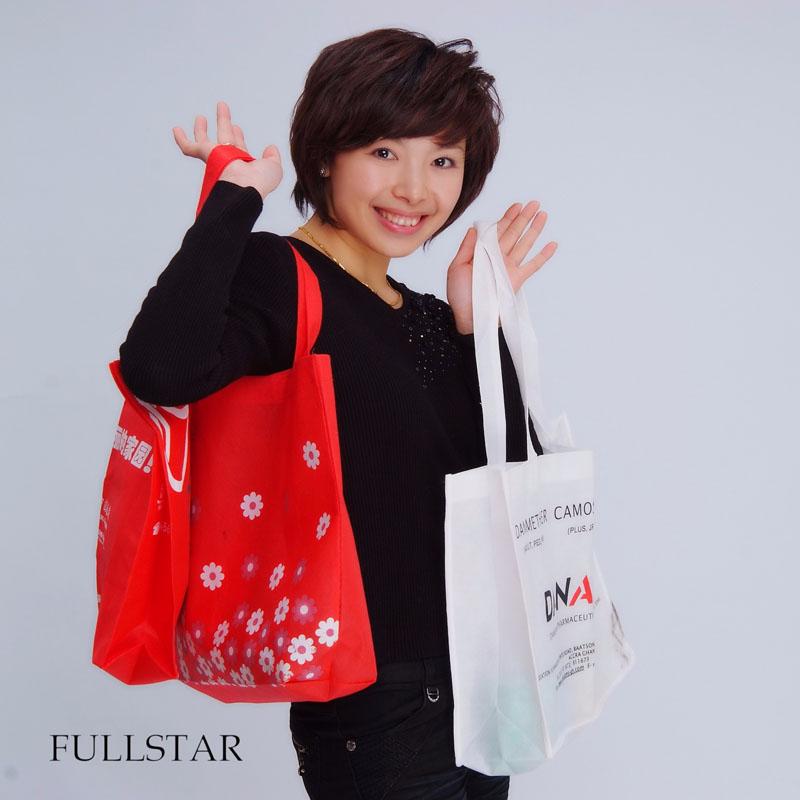 Non Woven Customized Shopping Bag