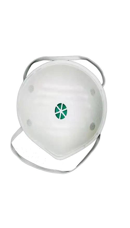 Kaufen Niosh N95 Gesichtsmaske;Niosh N95 Gesichtsmaske Preis;Niosh N95 Gesichtsmaske Marken;Niosh N95 Gesichtsmaske Hersteller;Niosh N95 Gesichtsmaske Zitat;Niosh N95 Gesichtsmaske Unternehmen