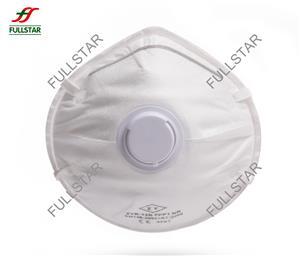 FFP1 Cup Style Gesichtsmaske mit Ventil