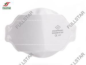 FFP3 Atemschutzmaske im Fischstil