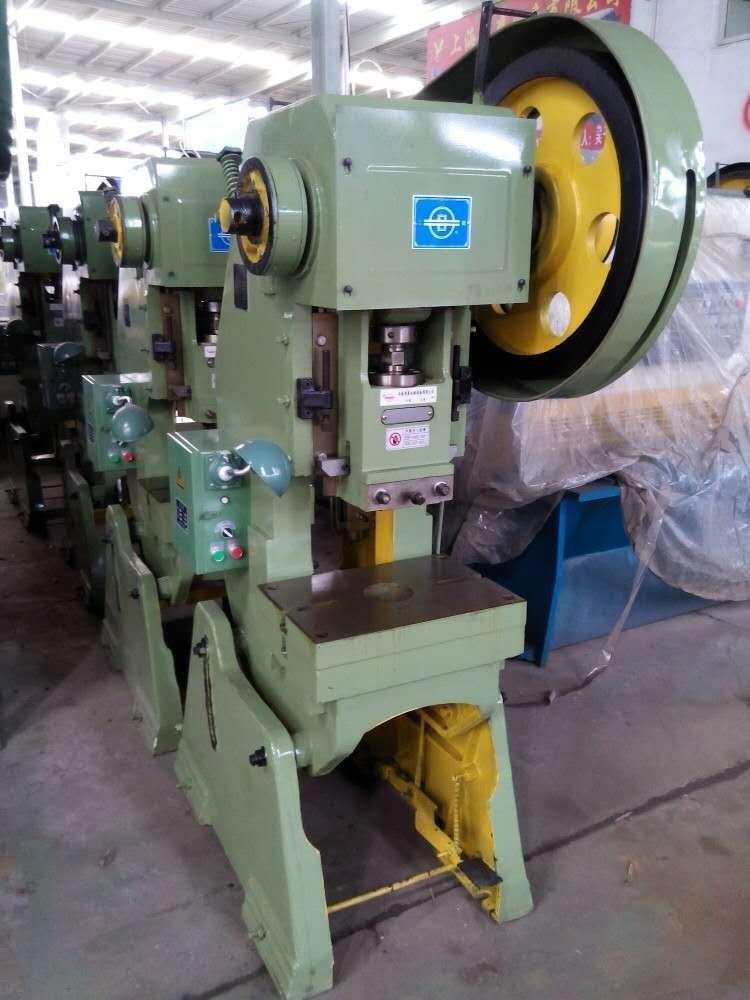 JB23-25Ton Punch Press Manufacturers, JB23-25Ton Punch Press Factory, Supply JB23-25Ton Punch Press