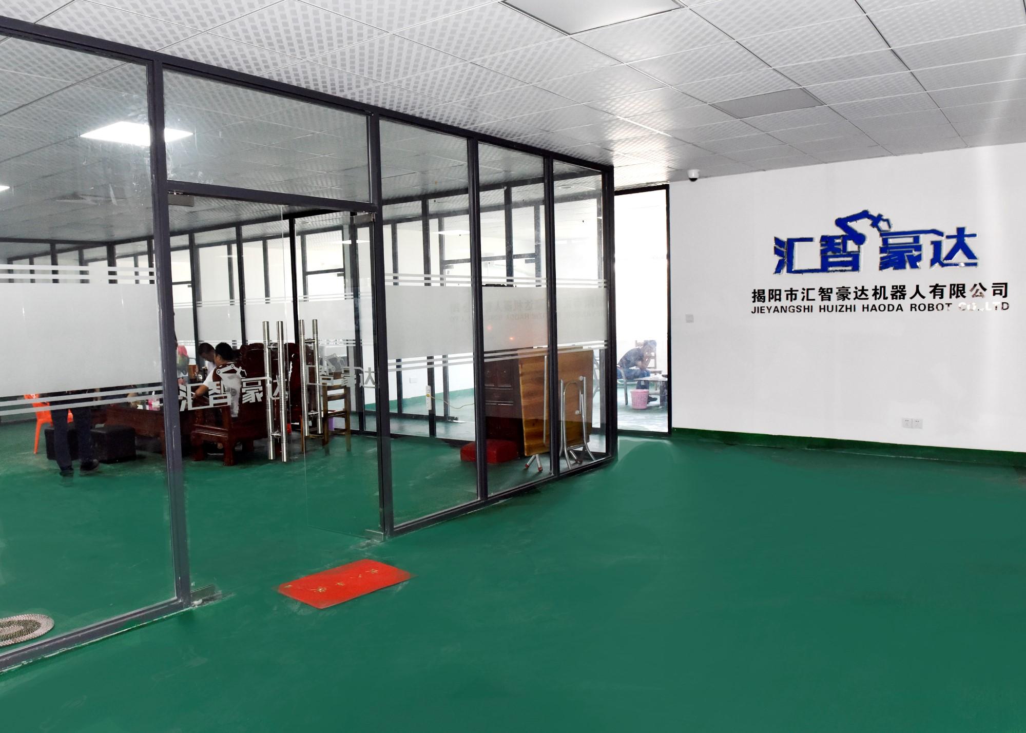 به شرکت روبات جیانگ Huizhi هاودا ، با مسئولیت محدود خوش آمدید