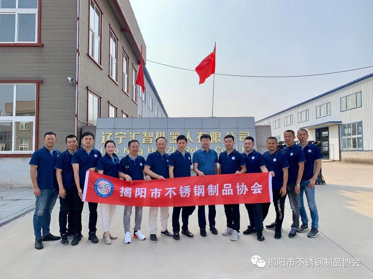Jieyang Stainless Steel Products Assosiation Visted South Korea