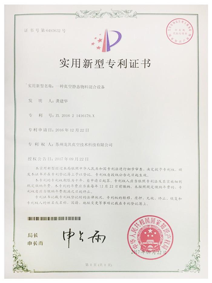 براءة المنتج 1
