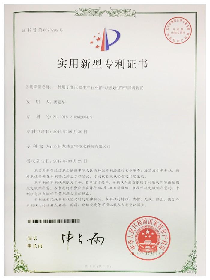 براءة المنتج 2
