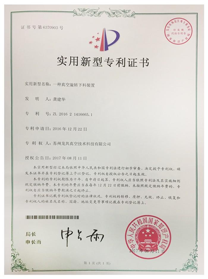 براءة المنتج 3