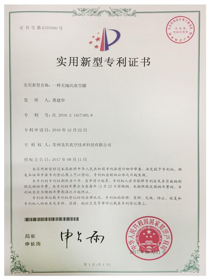 براءة المنتج 4