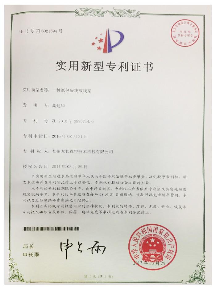 براءة المنتج 5