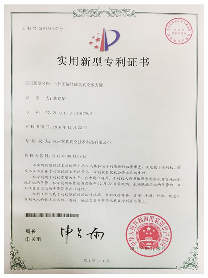 Product Patent 9