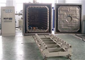 Vacuum Annealing Furnace For Iron Core