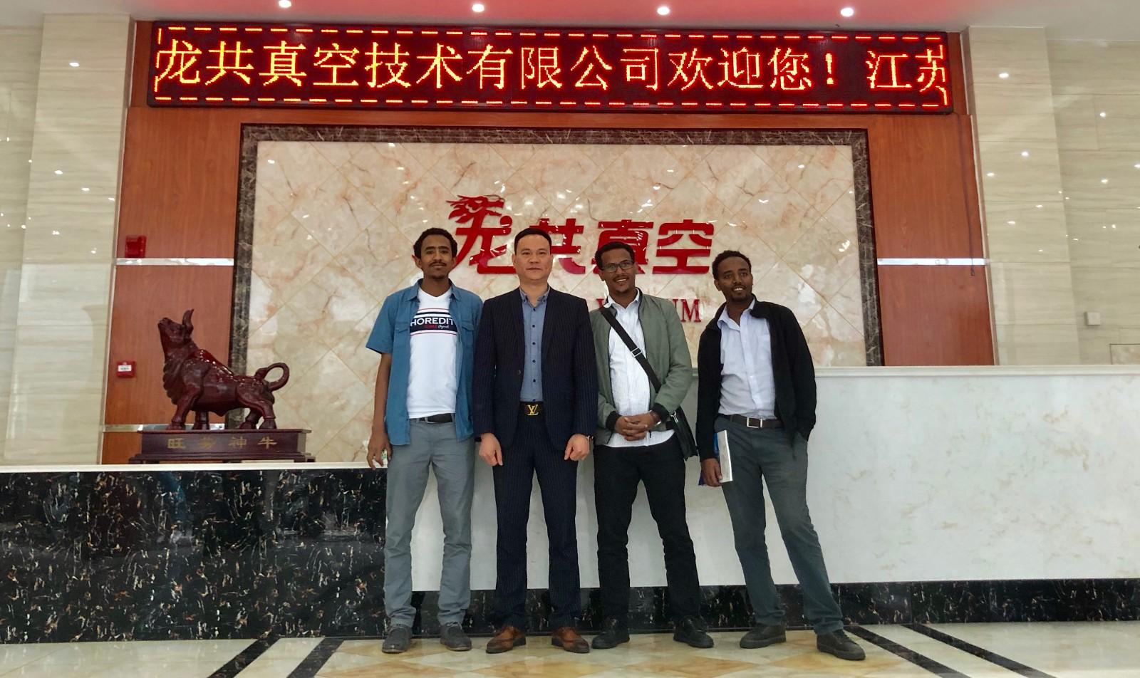 इथियोपिया के ग्राहकों