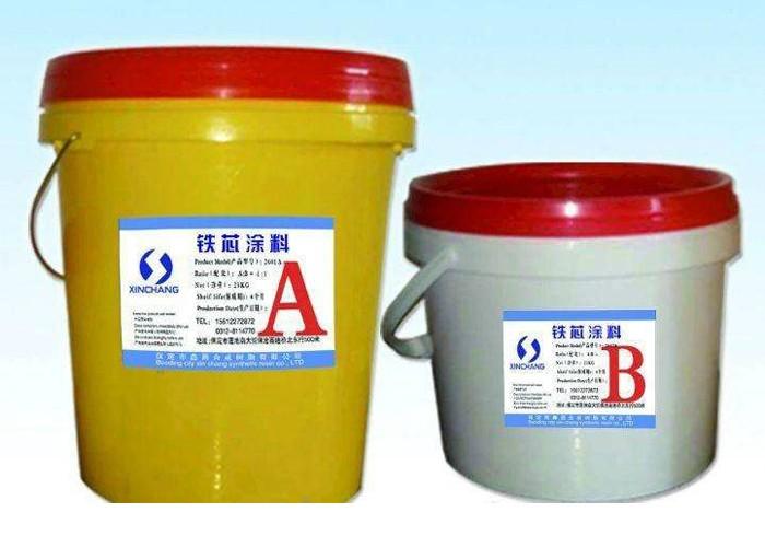 Iron Core Coating Manufacturers, Iron Core Coating Factory, Supply Iron Core Coating