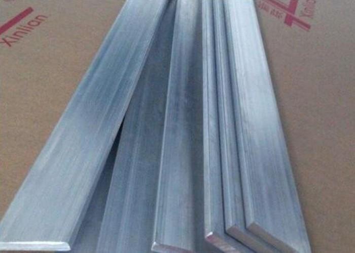 Aluminum Busbar Manufacturers, Aluminum Busbar Factory, Supply Aluminum Busbar