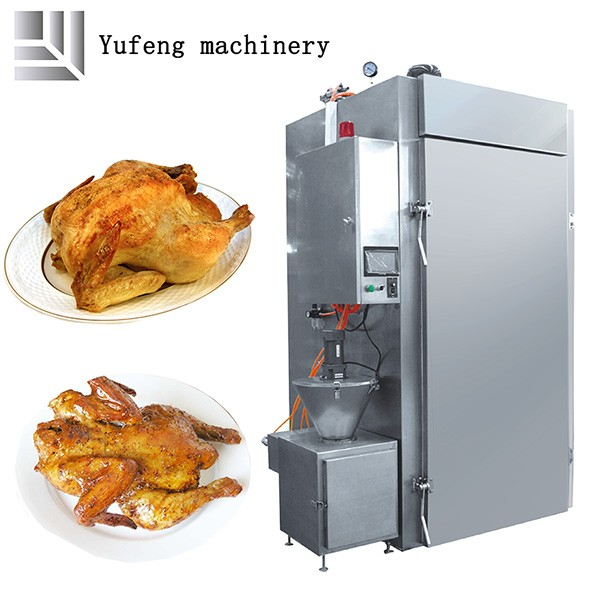 Large Chicken Smoked Furnace Manufacturers, Large Chicken Smoked Furnace Factory, Supply Large Chicken Smoked Furnace